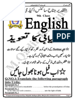 9th English 100% Guess Guranteed.pdf