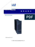 珠江SMPS1004H系列