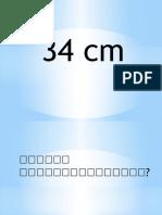 length (2)