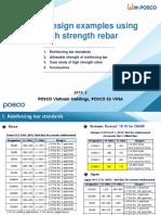 POSCO_HighStrength_Rebar.pdf