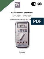 manual-appa-107n-109n.pdf
