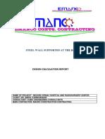 D C REPORT.pdf