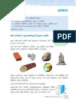 Class notes - Maths.pdf