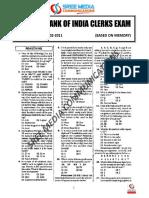 CENTRALBANKOFINDIACLERKS2011_2.pdf