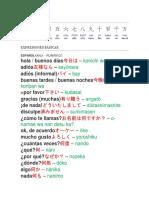 JAPONES.docx