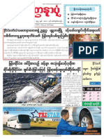 Yadanarpon Daily 19-4-2019