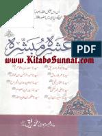 Ashra-Mubashra-(عشرہ مبشرہ)-Darussalam_(UrduDawah.TheChoice.one)