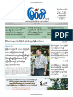 Myawady Daily 19-4-2019