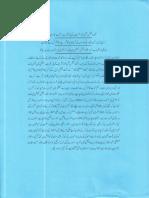 Muttahida Majlis-e-Ama 11831