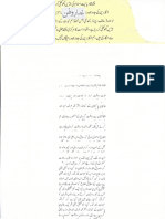 Aqeeda Khatm e Nubuwwat AND ISLAM-Pakistan-KAY-DUSHMAN 11833