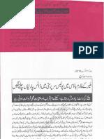 Aqeeda Khatm e Nubuwwat AND ISLAM-Pakistan-KAY-DUSHMAN 11835
