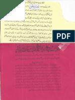Aqeeda Khatm e Nubuwwat AND ISLAM-Pakistan-KAY-DUSHMAN 11836