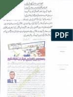 Aqeeda Khatm e Nubuwwat AND ISLAM-Pakistan-KAY-DUSHMAN  11837