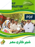 Clean & Green Sindh Special Edition