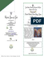 2019-12 May-matlit- 3 Pascha-Tone 2 -Holy Myrrhbearers