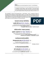 Tripurasundari Vedapadastotram - with swarams.pdf