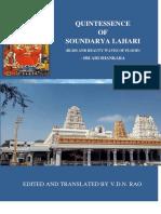 Quintessence Soundarya Lahari