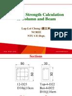 1072-NTUST-SER- Nominal Strength Calculation of Column and Beam