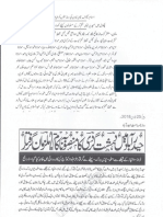 Aqeeda Khatm e Nubuwwat AND ISLAM-Pakistan-KAY-DUSHMAN 11844