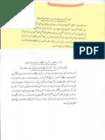Aqeeda Khatm e Nubuwwat AND ISLAM-Pakistan-KAY-DUSHMAN 11845
