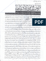 ISLAM-Pakistan-KAY-DUSHMAN 11847
