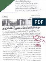 Aqeeda Khatm e Nubuwwat AND ISLAM-Pakistan-KAY-DUSHMAN 11851