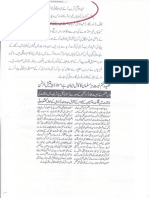 Aqeeda Khatm e Nubuwwat AND ISLAM-Pakistan-KAY-DUSHMAN 11865