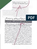 Aqeeda Khatm e Nubuwwat AND ISLAM-Pakistan-KAY-DUSHMAN 11873