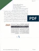 Aqeeda Khatm e Nubuwwat AND ISLAM-Pakistan-KAY-DUSHMAN 11875
