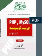 PHP mySQL (iqbalkalmati.blogspot.com).pdf