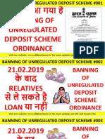 Banning of Unregulated Deposit Scheme