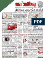 12-11-2017gujaratguardiannewspaper.pdf
