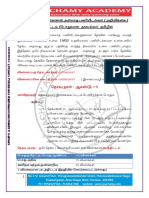 group-2a-detailed-notification-in-Tamil.pdf