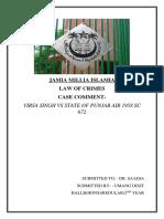 Virsa singh v state of punjab