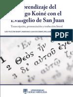 Aprendizaje Griego Koine
