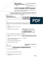 Form13 Application to Transfer-out Pf to New Company