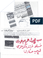 Aqeeda Khatm e Nubuwwat AND ISLAM-Pakistan-KAY-DUSHMAN 11877