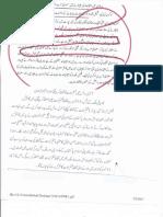 Aqeeda Khatm e Nubuwwat AND ISLAM-Pakistan-KAY-DUSHMAN 11879