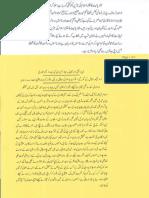 Aqeeda Khatm e Nubuwwat AND ISLAM-Pakistan-KAY-DUSHMAN 11881