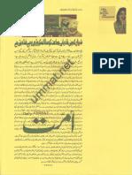 Scan11883.pdf