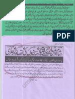 Aqeeda Khatm e Nubuwwat AND ISLAM-Pakistan-KAY-DUSHMAN  11893