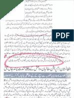 Aqeeda Khatm e Nubuwwat AND ISLAM-Pakistan-KAY-DUSHMAN 11898