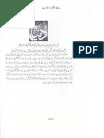 Aurat Par Tashadud |/Woman PunishmenT 11899