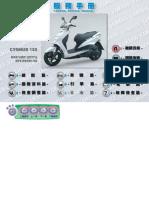 NXC125T (CYGNUSX 4V).PDF