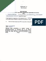 CUIC - TNSLPP - Cognizant Drive