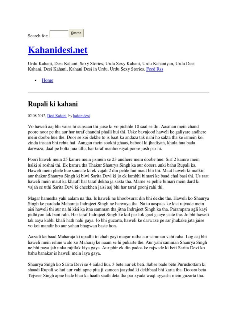 94949398-nisha-ki-kahani pdf   Violence   Religion