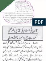 Aqeeda Khatm e Nubuwwat AND ISLAM-Pakistan-KAY-DUSHMAN 11901