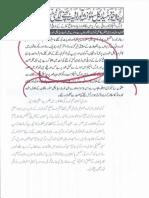 Aqeeda Khatm e Nubuwwat AND ISLAM-Pakistan-KAY-DUSHMAN  11906