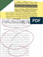 Aqeeda Khatm e Nubuwwat AND ISLAM-Pakistan-KAY-DUSHMAN 11908