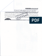 ISLAM-Pakistan-KAY-DUSHMAN 11909